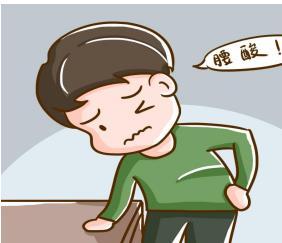 腰膝酸软是什么原因?也许是肾虚了